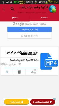 Downloader Pro apk screenshot