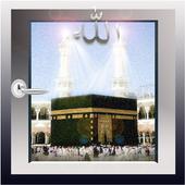 Islamic Design Glass Door Lock icon