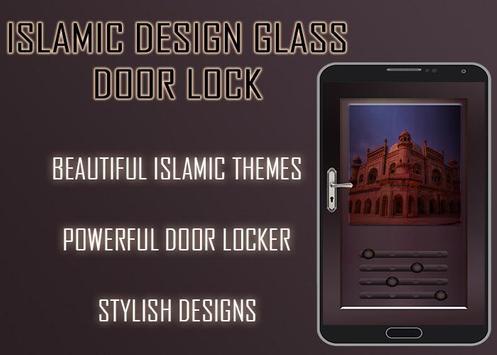 Mosque Door Lock screenshot 13