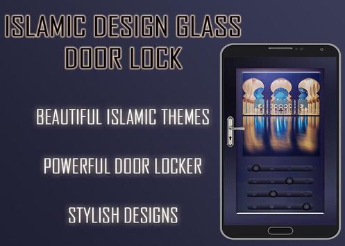 Mosque Door Lock screenshot 11