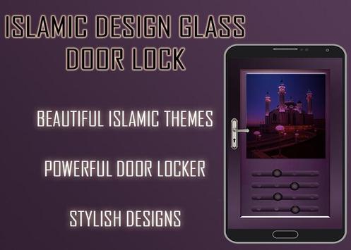Mosque Door Lock screenshot 12
