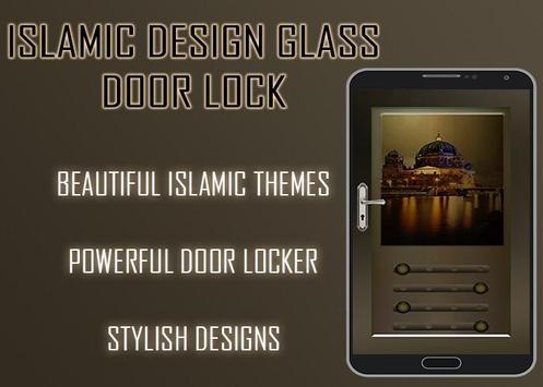 Mosque Door Lock screenshot 15