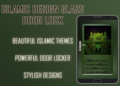 Mosque Door Lock screenshot 2