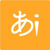 Ai Love Languages icon
