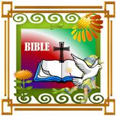 Haitian Study Bible icon