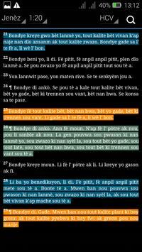 Haitian Study Bible apk screenshot