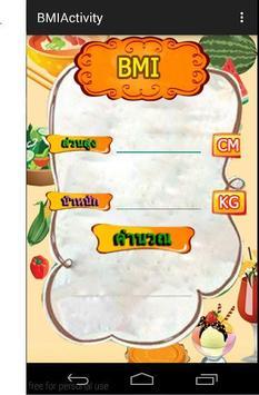 Calories Call Me apk screenshot