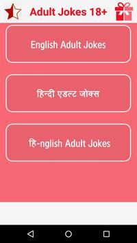 Adult Jokes 18+ only apk screenshot