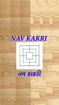 Nav Kakri poster