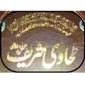 Tahavi Shareef (Part 2) icon