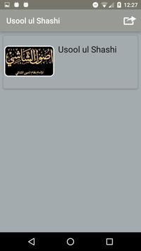 Usool ul Shashi screenshot 1