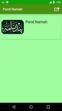 Pand Namah apk screenshot