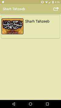 Sharh Tahzeeb apk screenshot