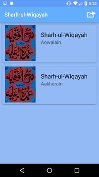 Sharh-ul-Wiqayah apk screenshot