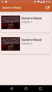 Sunan-e-Nasai screenshot 1