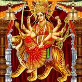 Durga Temple icon