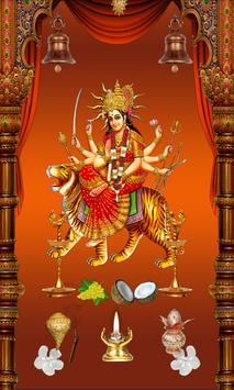Durga Temple screenshot 11