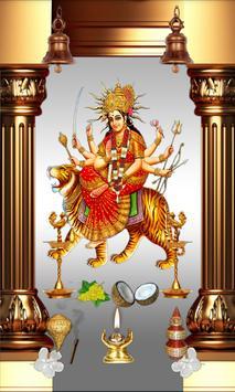 Durga Temple screenshot 12