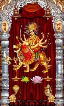 Durga Temple screenshot 1