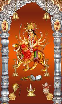 Durga Temple screenshot 21