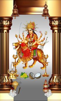 Durga Temple screenshot 2
