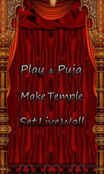 Durga Temple screenshot 4