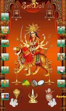 Durga Temple screenshot 9