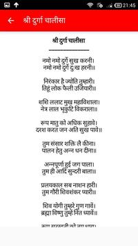 Navratri Pooja Vidhi- NAVRATRE BHAJANS screenshot 1