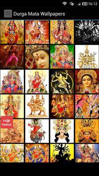 Navratri Pooja Vidhi- NAVRATRE BHAJANS apk screenshot