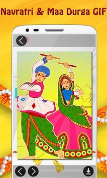 Navratri GIF - Maa Durga GIF 2017 screenshot 3
