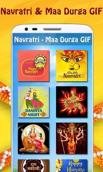 Navratri GIF - Maa Durga GIF 2017 poster