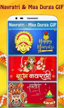 Navratri GIF - Maa Durga GIF 2017 screenshot 1