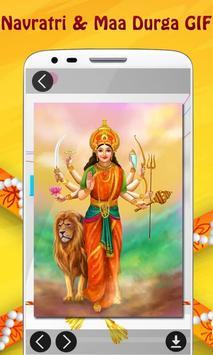 Navratri GIF - Maa Durga GIF 2017 screenshot 2
