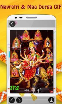 Navratri GIF - Maa Durga GIF 2017 screenshot 4