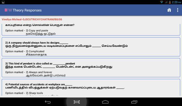 CIISkills-BW apk screenshot
