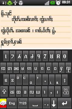 Nawngwokham Keyboard screenshot 1