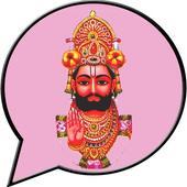 Baba Ramdevpir Status Video Songs (Ramadev Peer} icon
