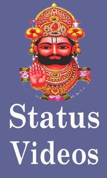 Baba Ramdevpir Status Video Songs (Ramadev Peer} poster
