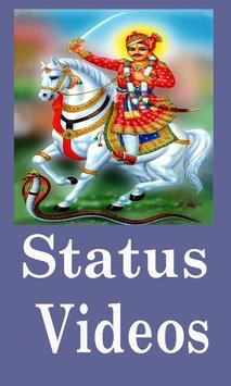Jaharveer Goga Ji Maharaj Status Video Songs poster
