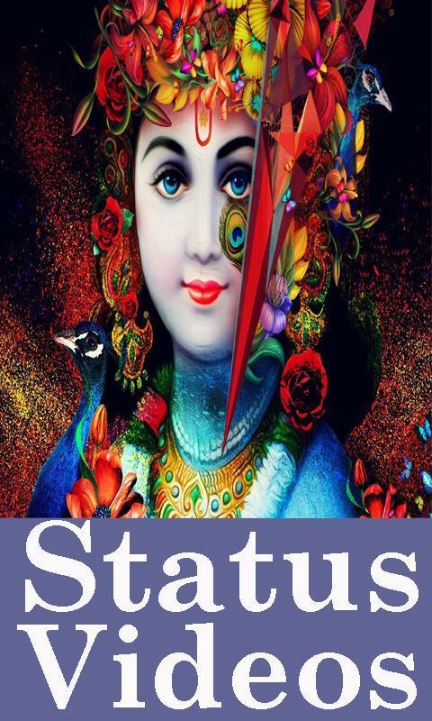 Jay Shree Krishna Latest Status Video Songs for Android