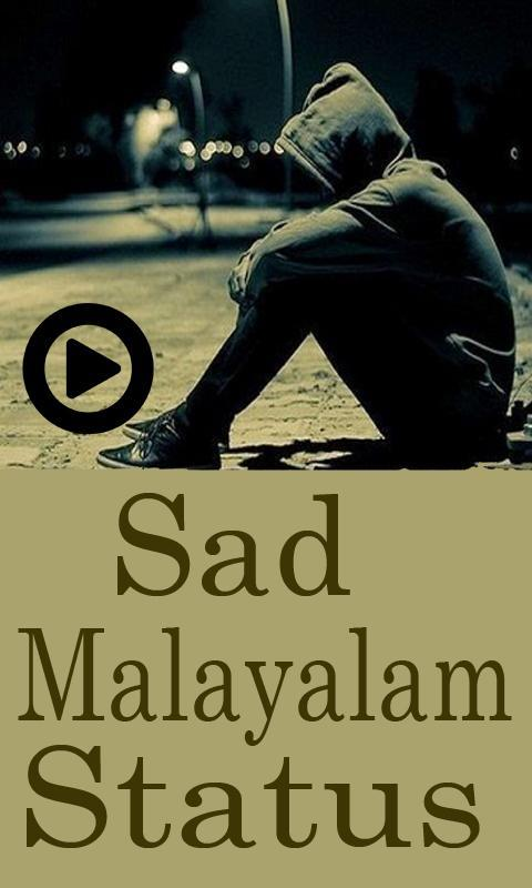 Sad Whatsapp Status Malayalam Image - Bio Para Status