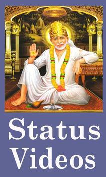 Shri Shiradi Sai Baba Status Video Songs 2018 screenshot 1