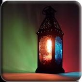 جديد الاستغفار رمضان 2017 icon
