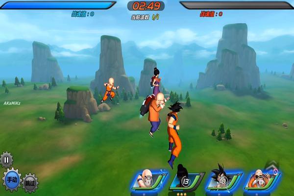 Best Dragon Ball Z Awakening Guia para Android - APK Baixar