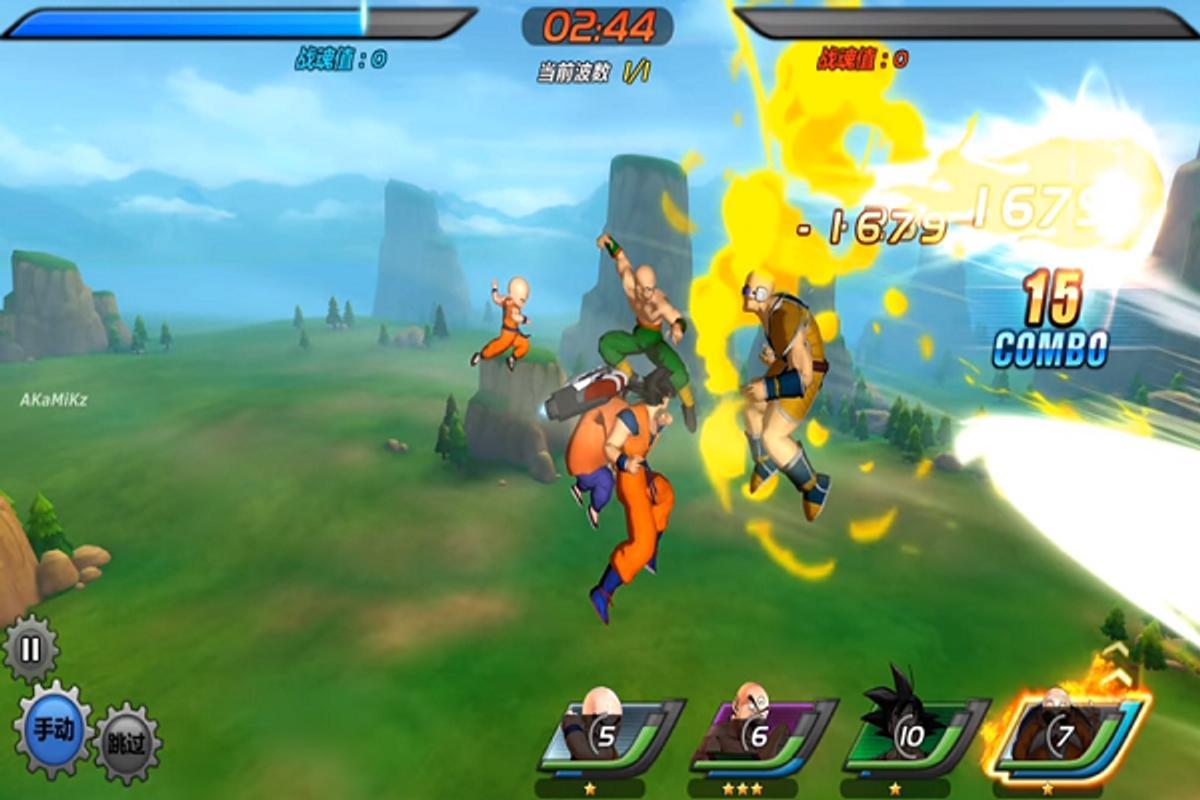 Resultado de imagem para Dragon Ball Z Awakening