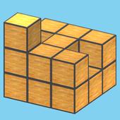 3D 쌓기나무 끝판왕 icon