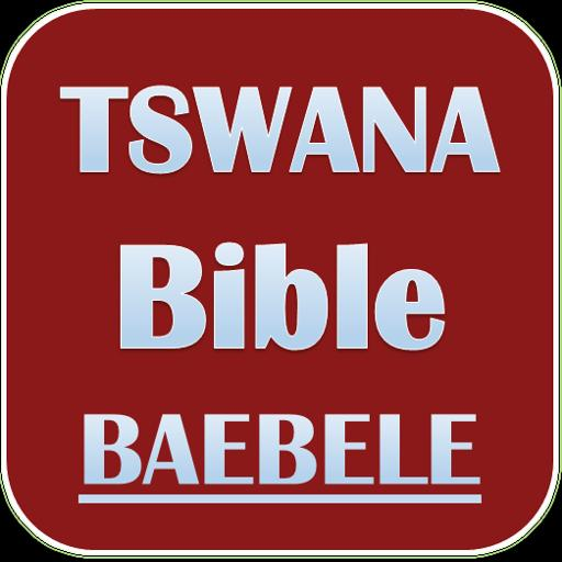 Bible Download