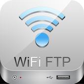 WiFi FTP (WiFi File Transfer) icon
