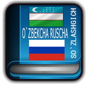 O`zbekcha Ruscha So`zlashgich icon