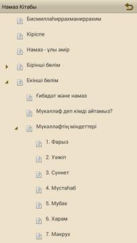 Намаз Кiтабы apk screenshot